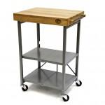 bradley kitchen cart